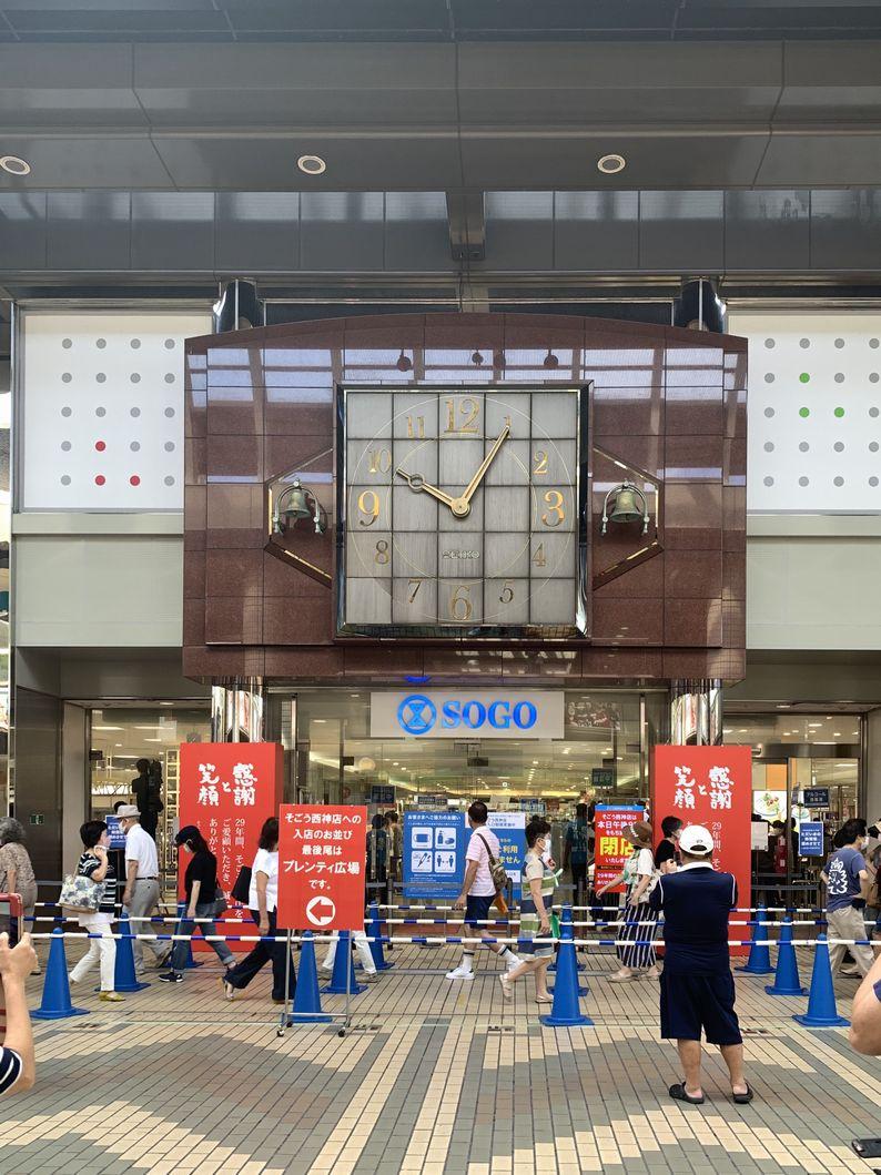 中央 閉店 そごう 西 神 「そごう西神店」跡地の『西神中央駅ショッピングセンター』が12月4日に臨時オープン。1&5階の食物販・飲食店が中心