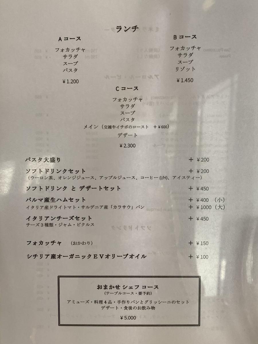 f:id:kokoro-aozora:20200910163117j:plain