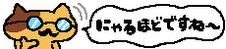 f:id:kokoro-aozora:20200915233945p:plain