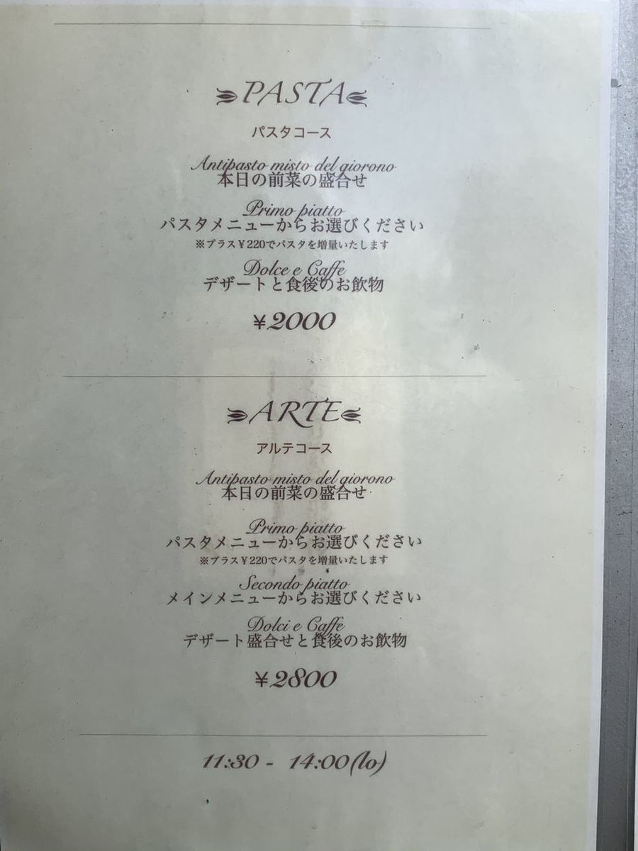 f:id:kokoro-aozora:20200921002600j:plain