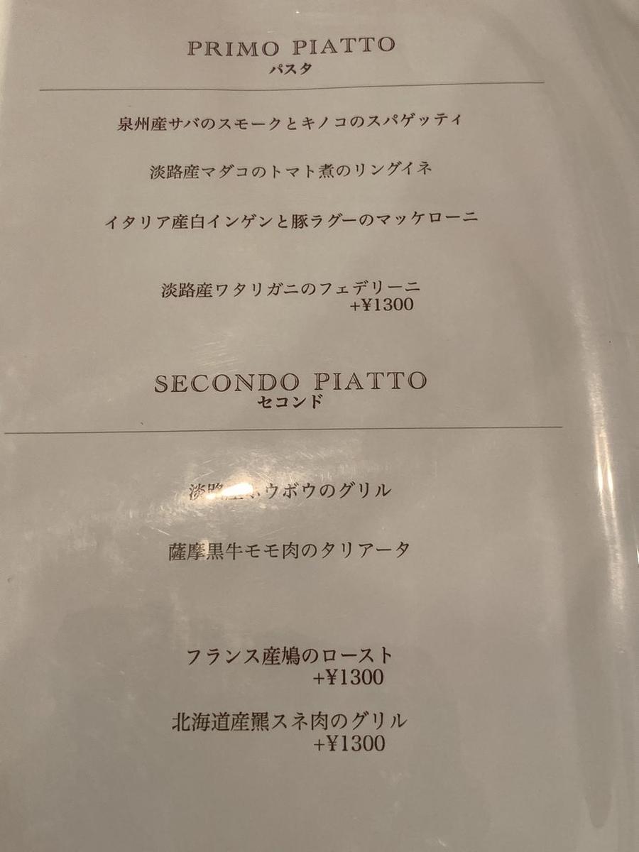 f:id:kokoro-aozora:20200921002615j:plain