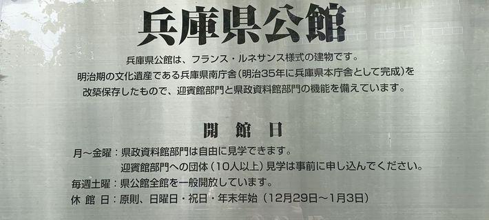 f:id:kokoro-aozora:20201005144947j:plain