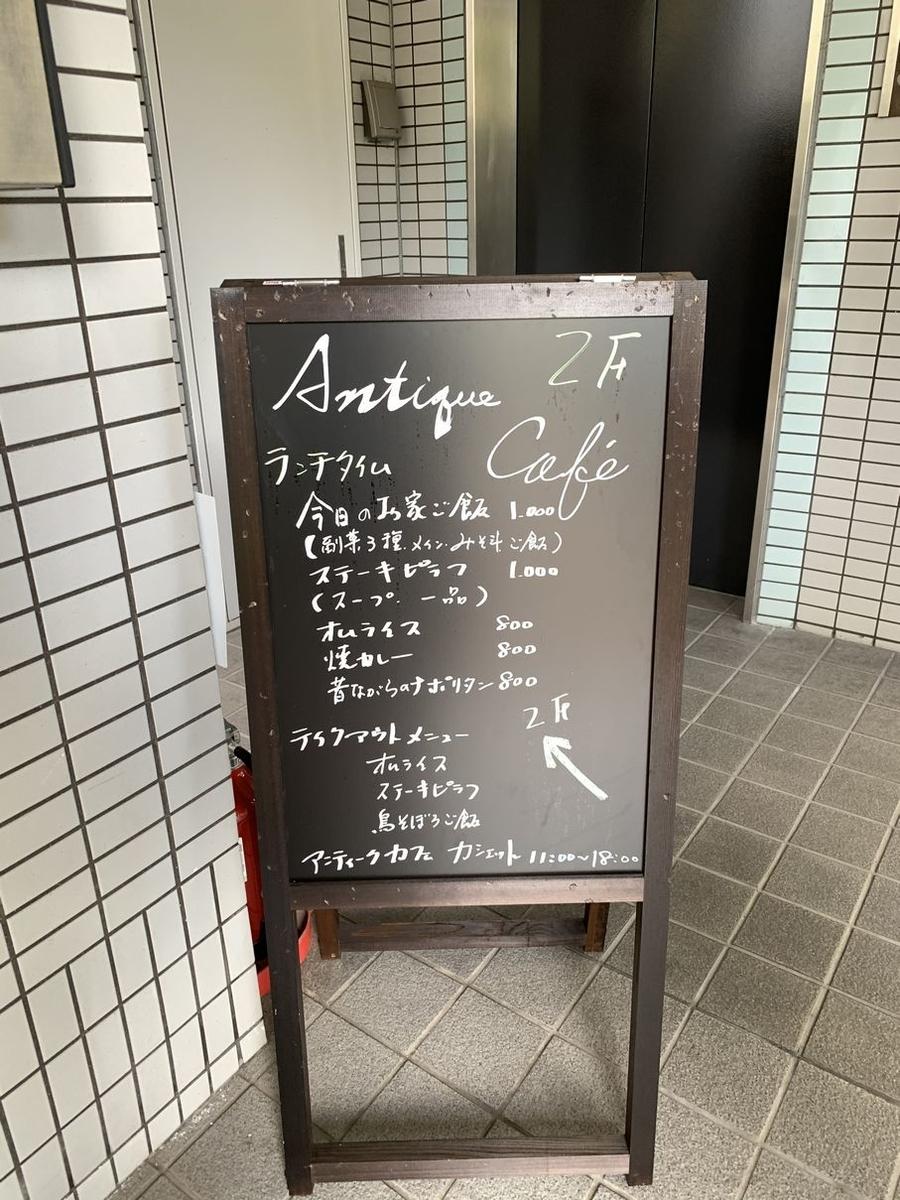 f:id:kokoro-aozora:20201016220119j:plain