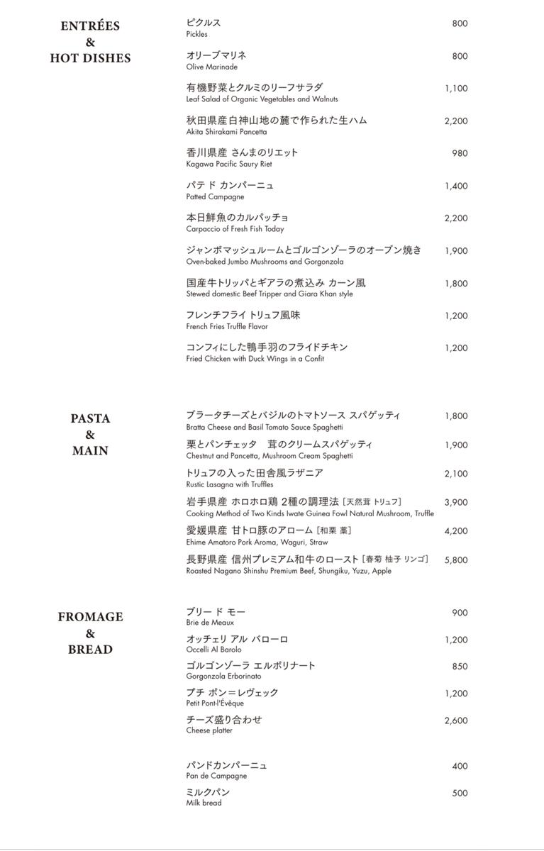 f:id:kokoro-aozora:20201023202035j:plain