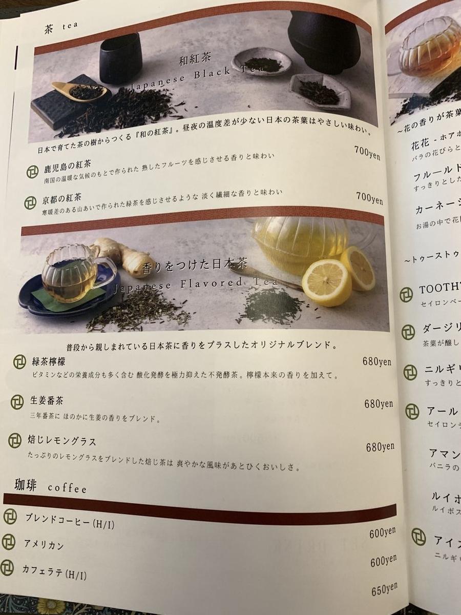 f:id:kokoro-aozora:20201106224830j:plain