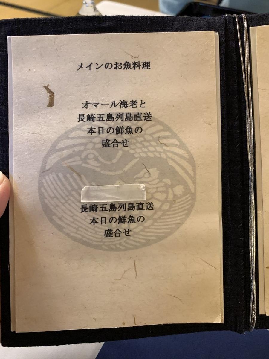f:id:kokoro-aozora:20201205001812j:plain