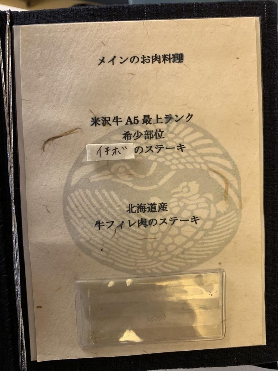 f:id:kokoro-aozora:20201205001825j:plain