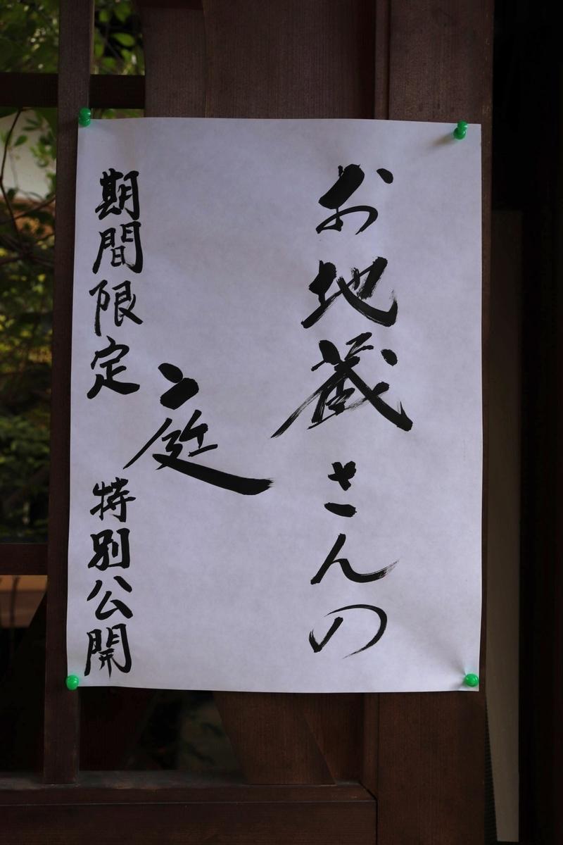 f:id:kokoro-aozora:20201210000603j:plain