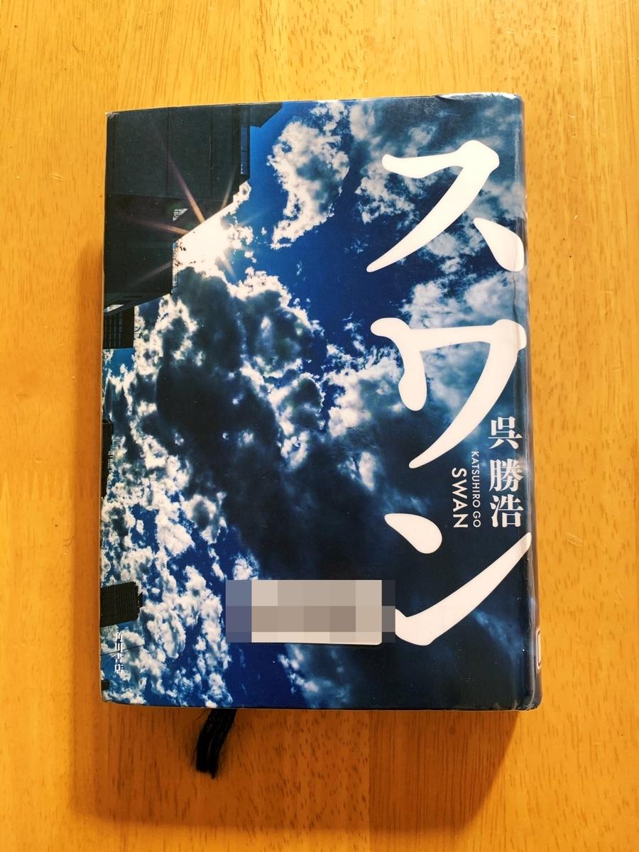 f:id:kokoro-aozora:20201230171002j:plain