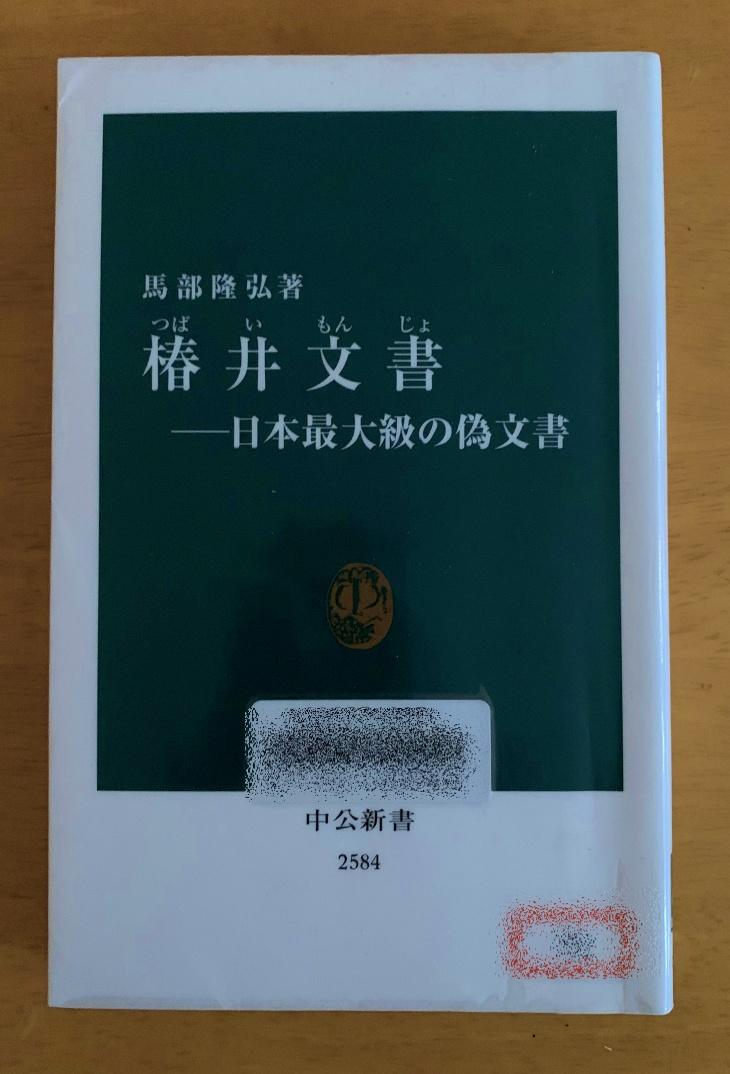 f:id:kokoro-aozora:20210209222842j:plain