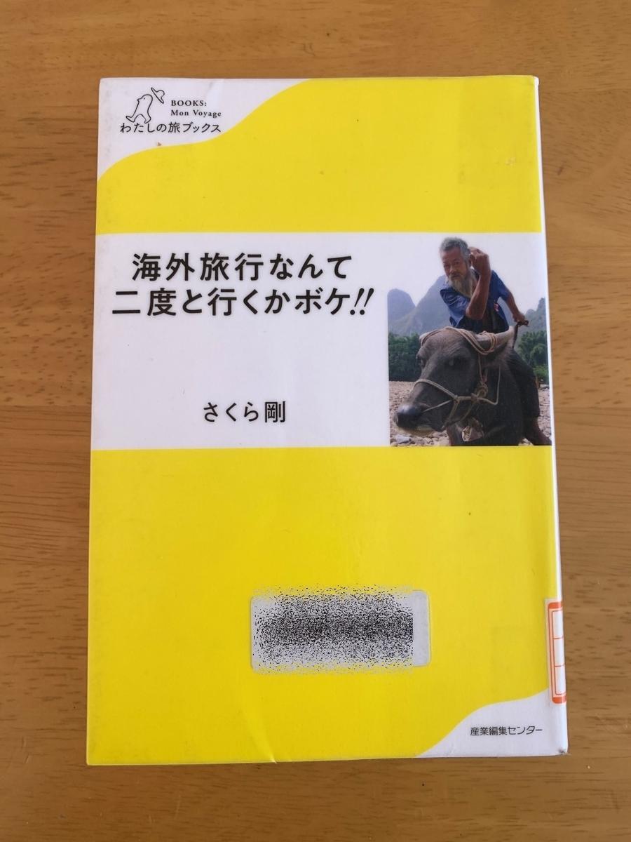 f:id:kokoro-aozora:20210312143728j:plain