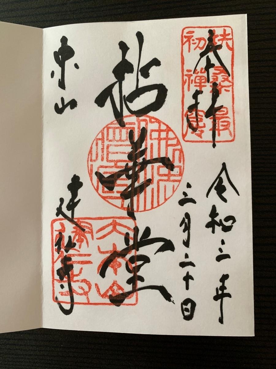 f:id:kokoro-aozora:20210405004118j:plain