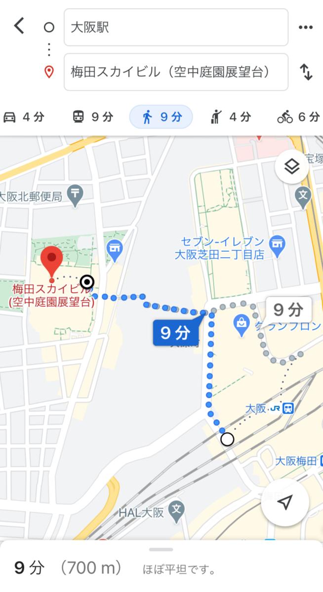 f:id:kokoro-aozora:20210409173302p:plain