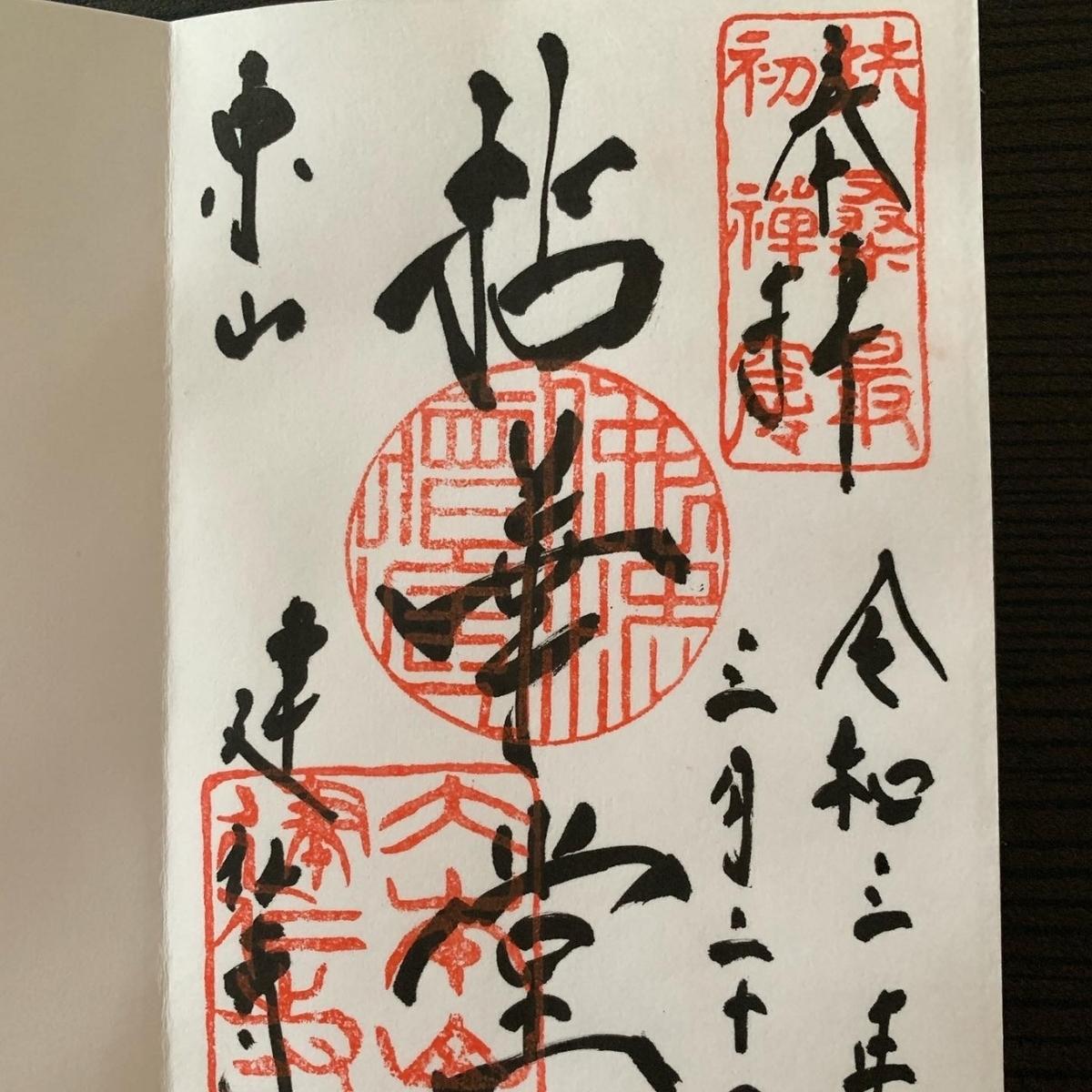 f:id:kokoro-aozora:20210502004655j:plain