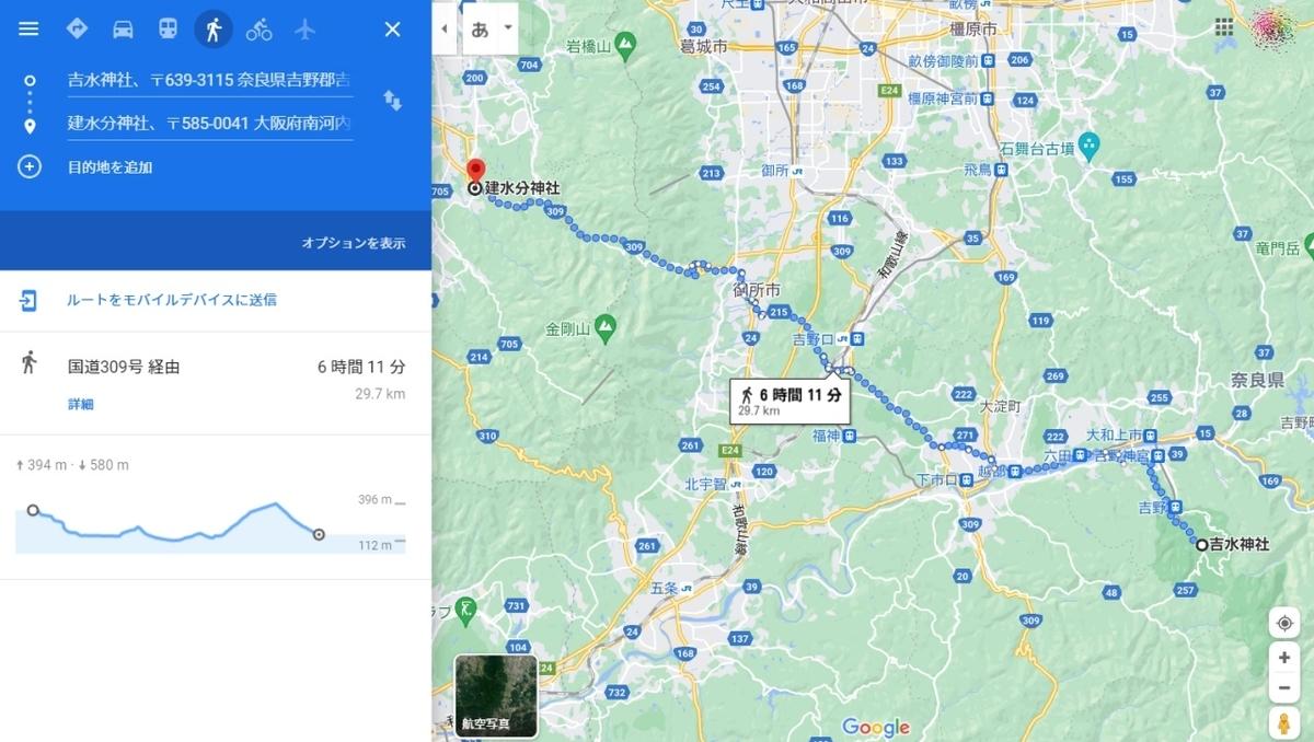 f:id:kokoro-aozora:20210528220739j:plain