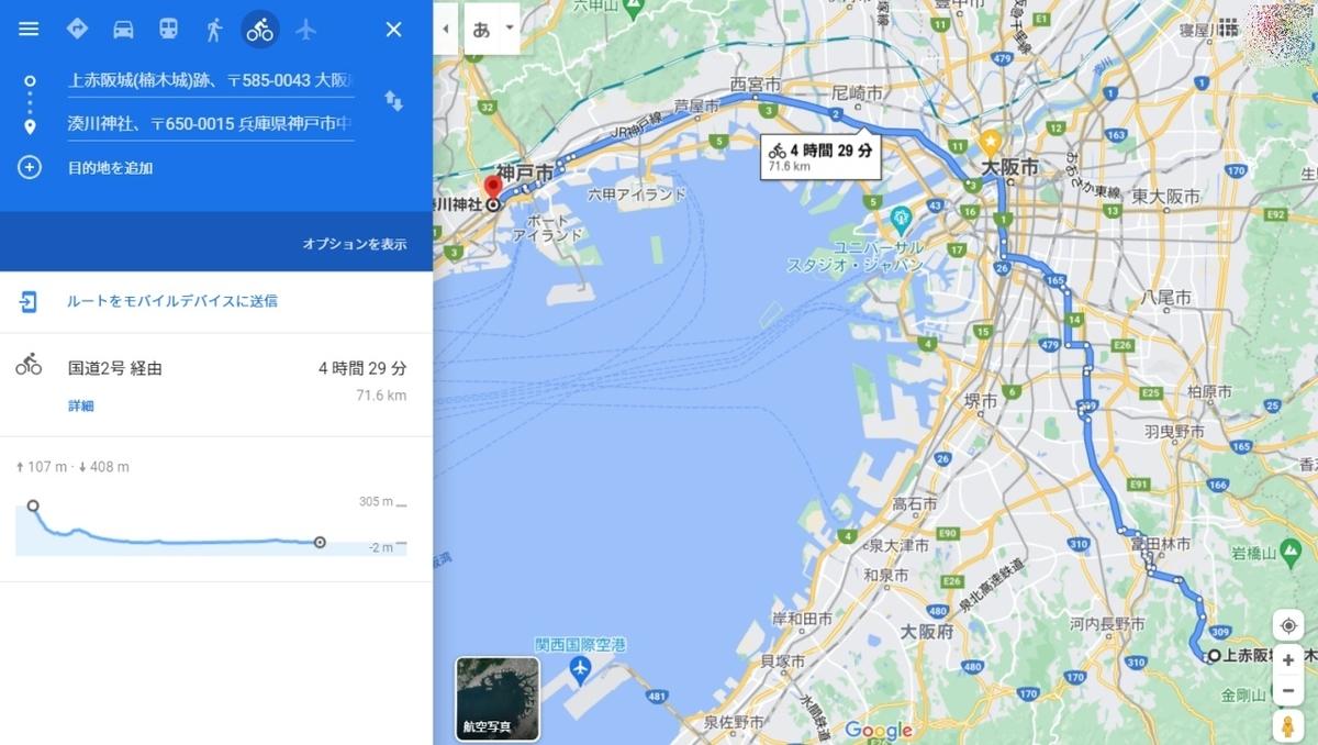 f:id:kokoro-aozora:20210528220759j:plain