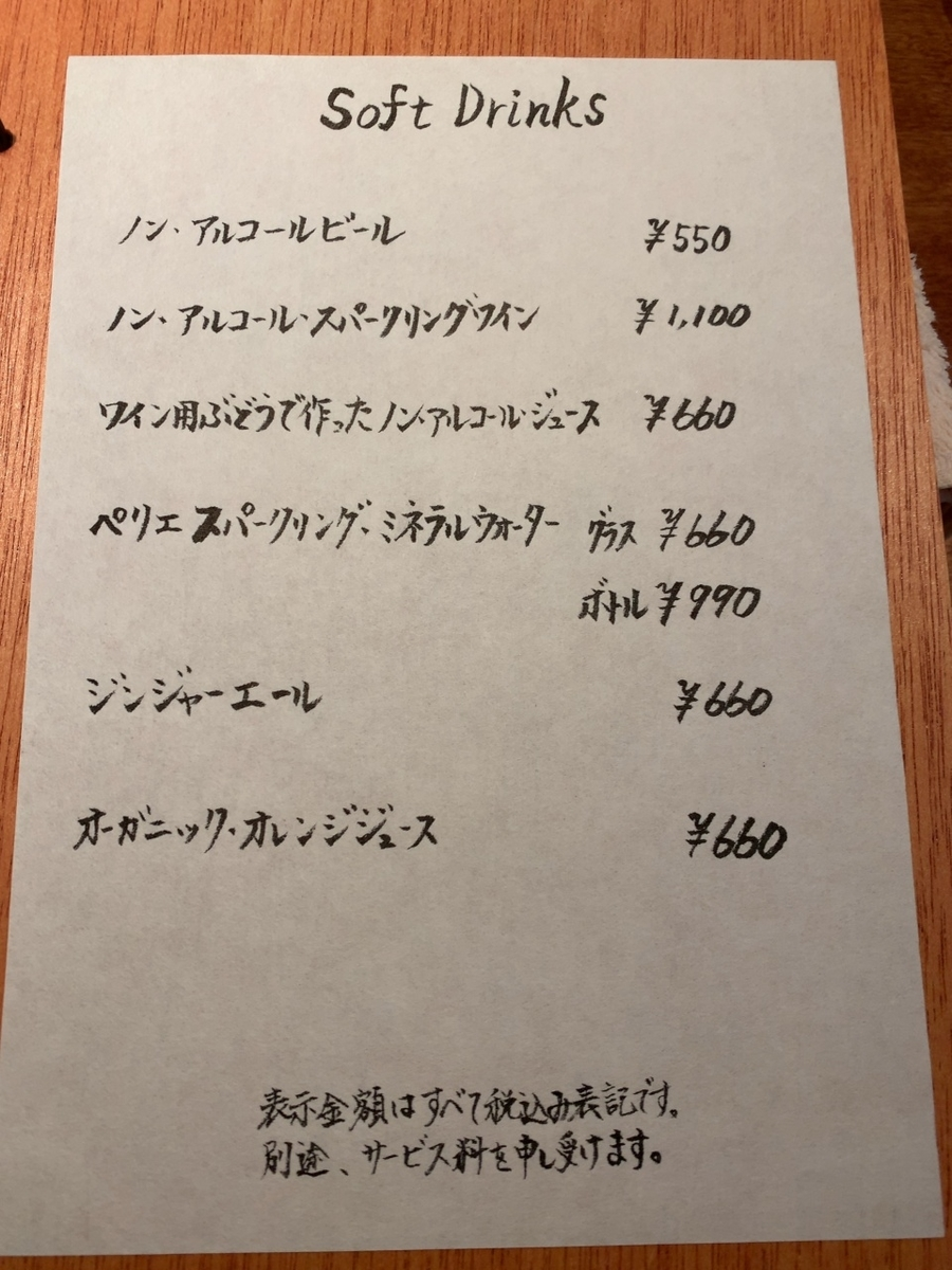f:id:kokoro-aozora:20210621224409j:plain