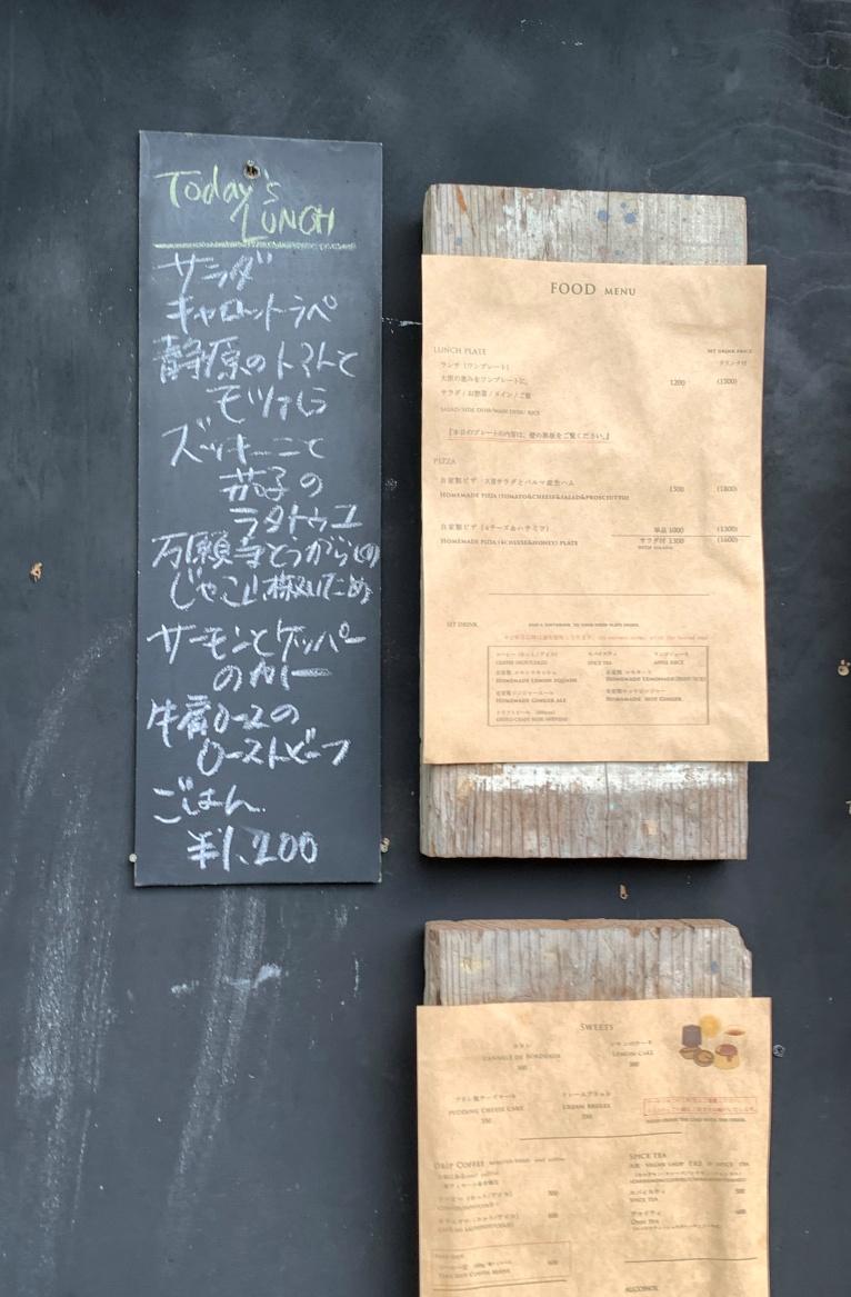 f:id:kokoro-aozora:20210718011526j:plain