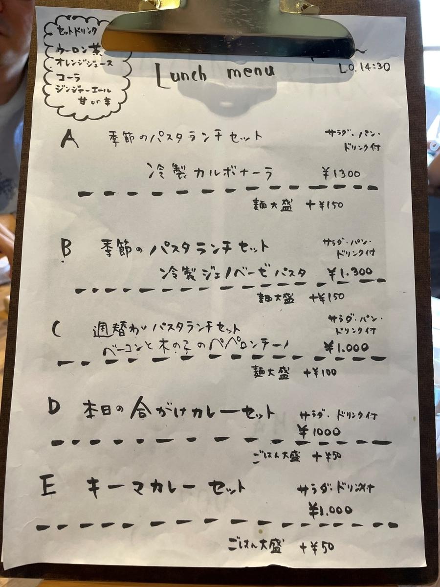 f:id:kokoro-aozora:20210922152502j:plain