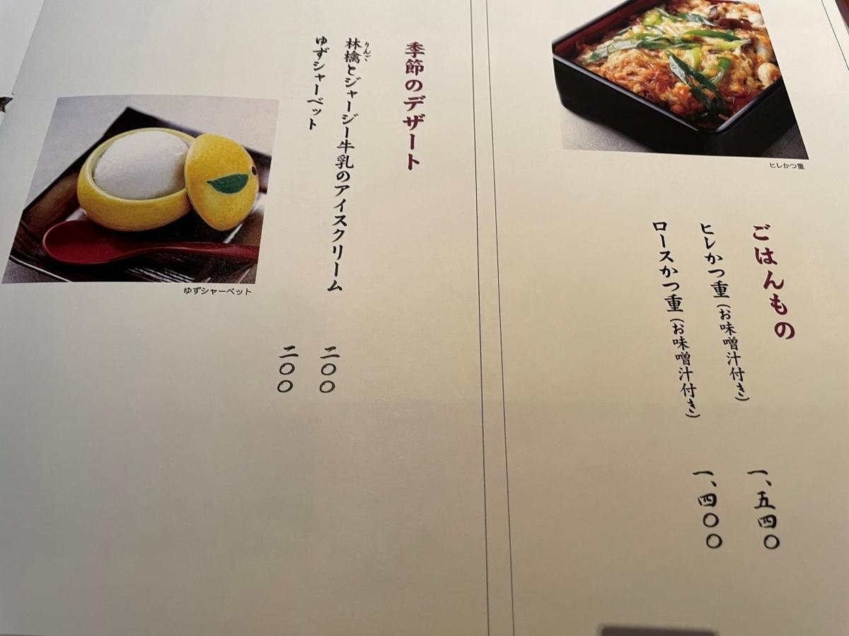 f:id:kokoro-aozora:20210926222108j:plain