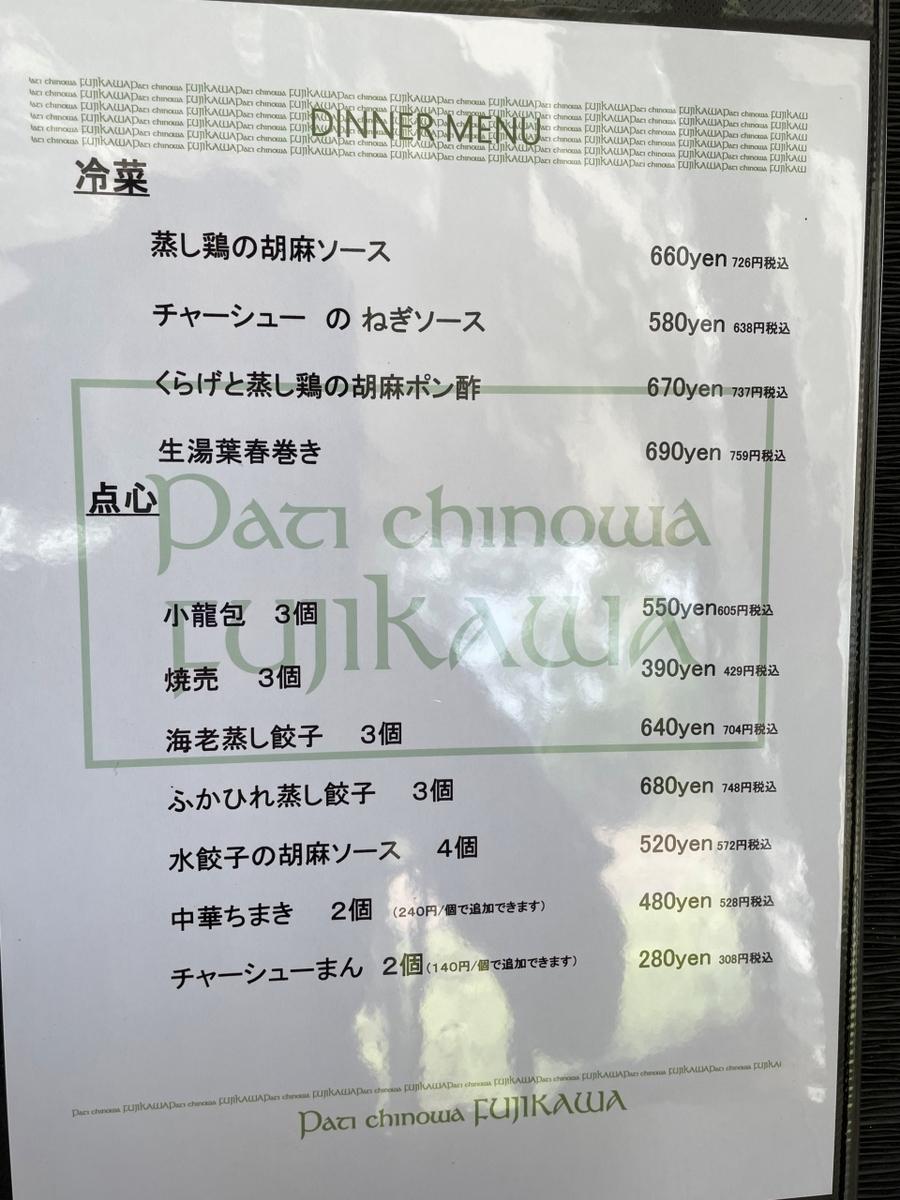 f:id:kokoro-aozora:20211010234233j:plain