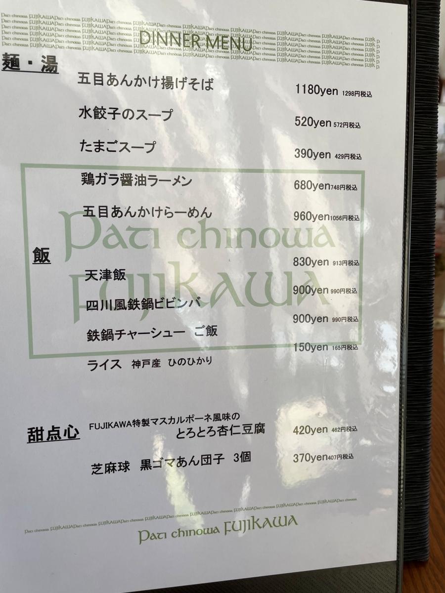 f:id:kokoro-aozora:20211010234238j:plain