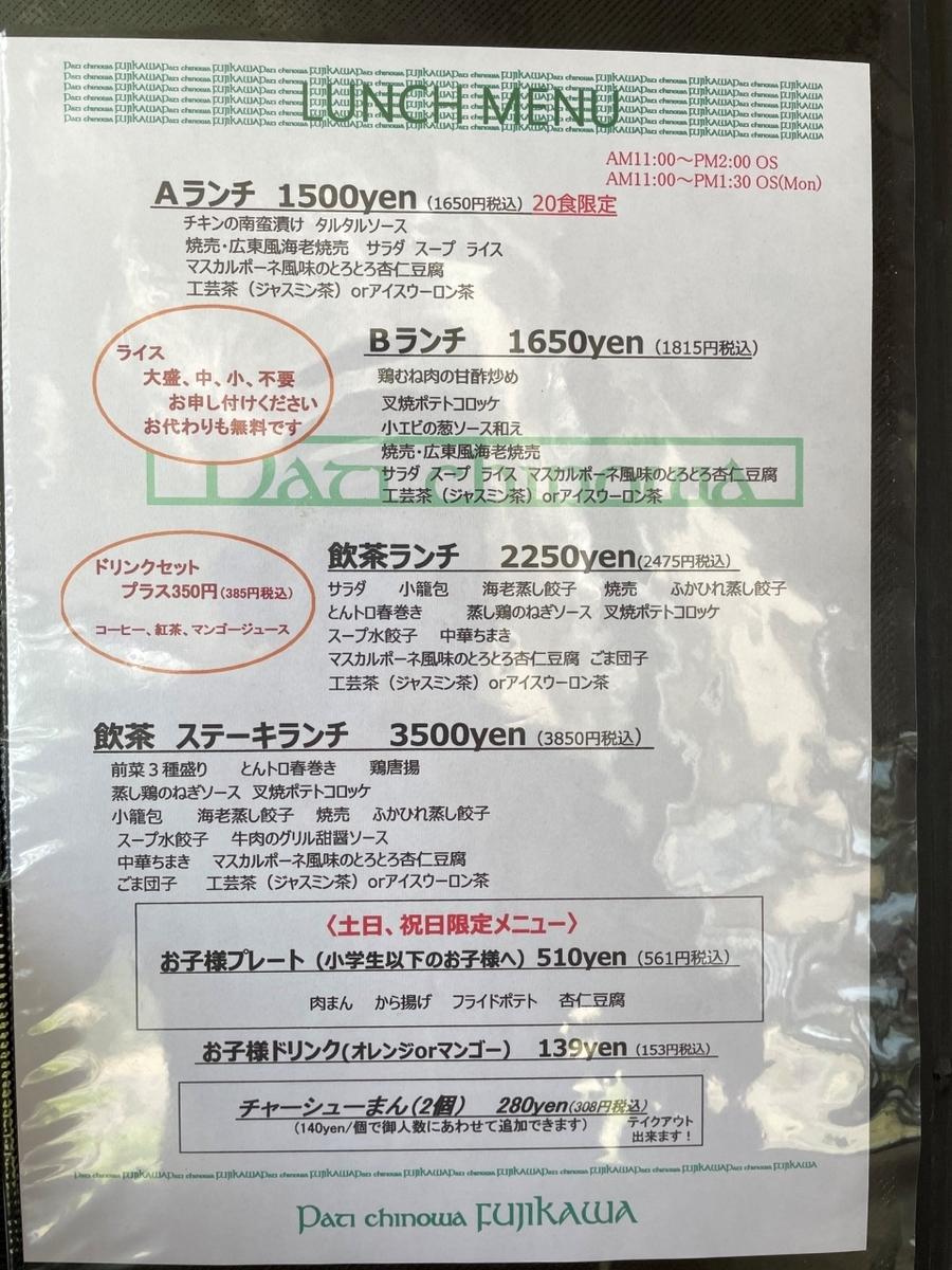 f:id:kokoro-aozora:20211010234309j:plain