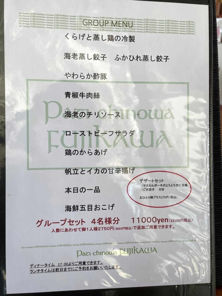 f:id:kokoro-aozora:20211010234312j:plain