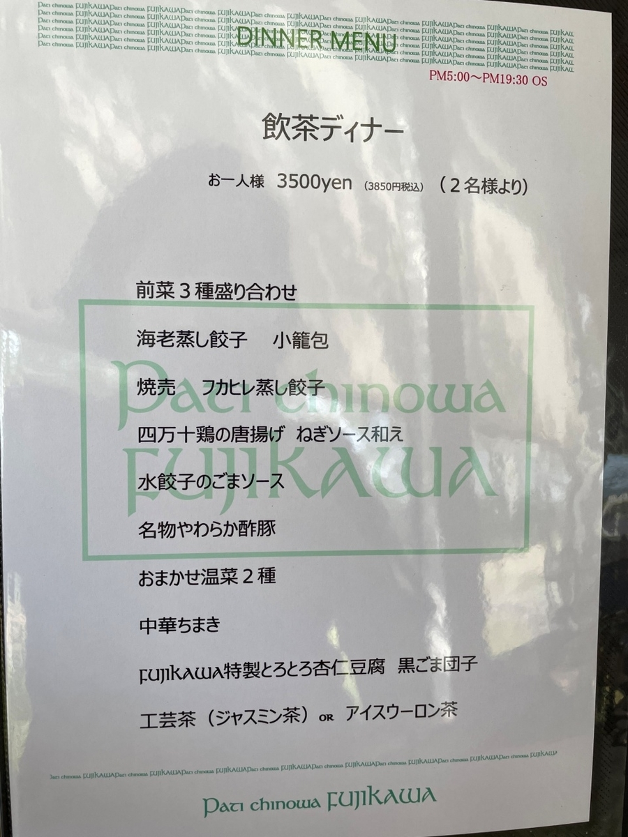 f:id:kokoro-aozora:20211010234315j:plain