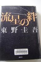 f:id:kokoro-aozora:20211015184844j:plain