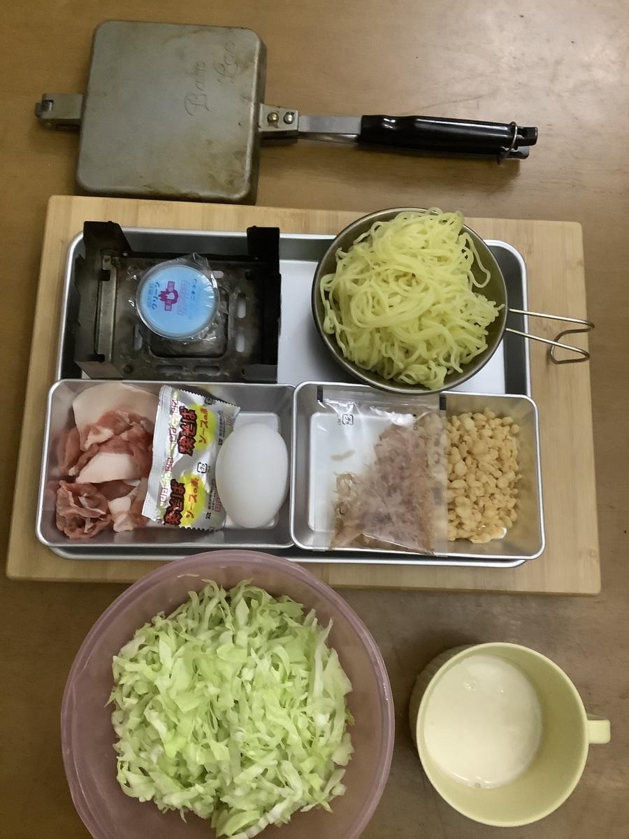 f:id:kokoro-no-kaihou:20210119175113j:plain