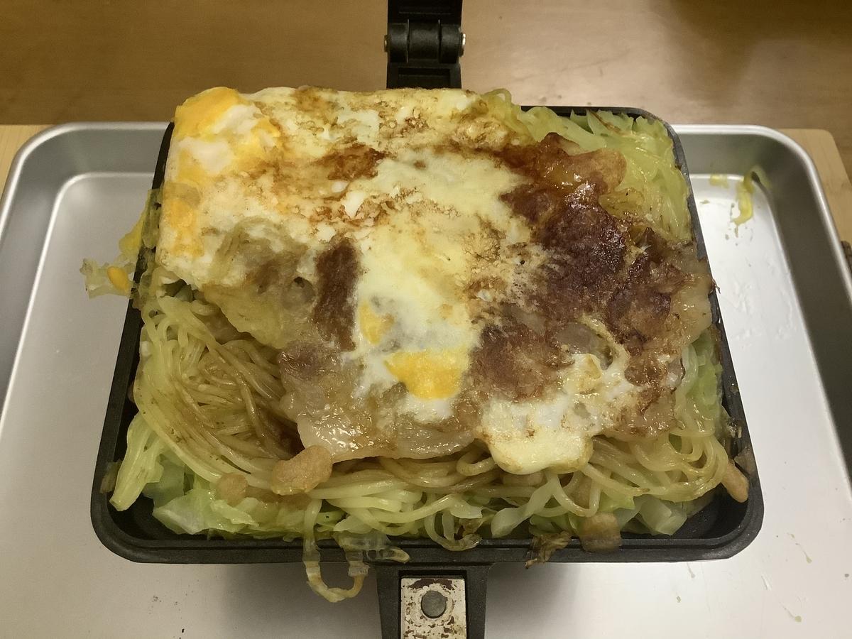 f:id:kokoro-no-kaihou:20210119180159j:plain