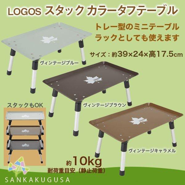 f:id:kokoro-no-kaihou:20210120181858j:plain