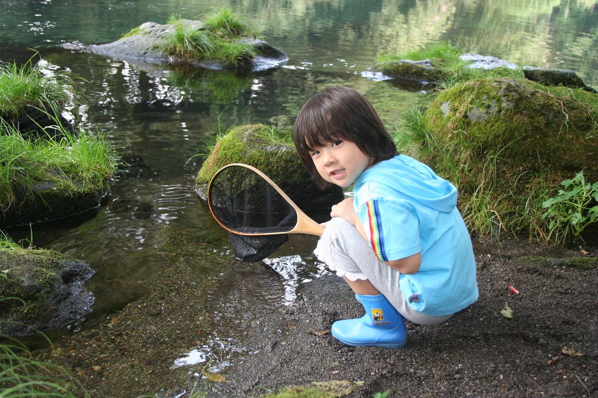 f:id:kokoro-no-kaihou:20210121112129j:plain