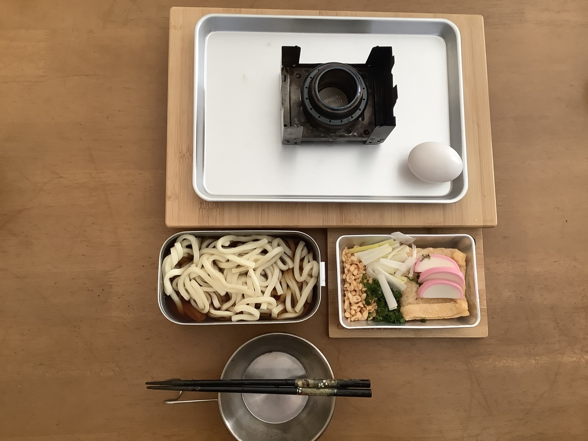 f:id:kokoro-no-kaihou:20210121135304j:plain