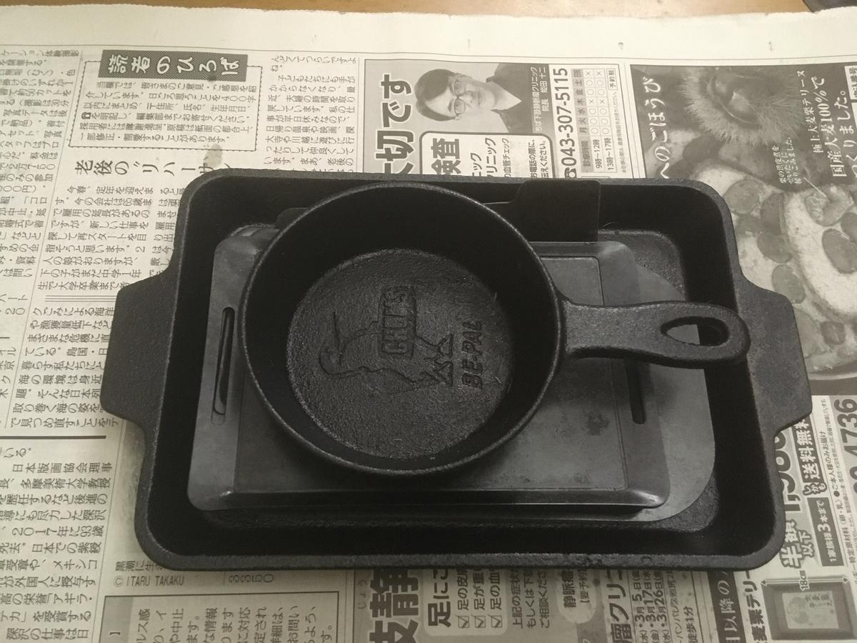 f:id:kokoro-no-kaihou:20210303073613j:plain