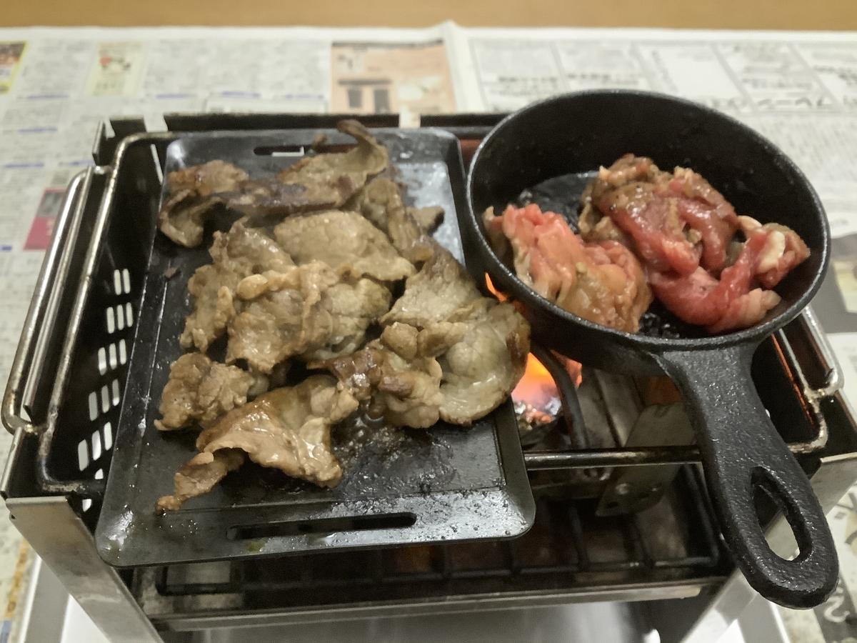 f:id:kokoro-no-kaihou:20210312190725j:plain