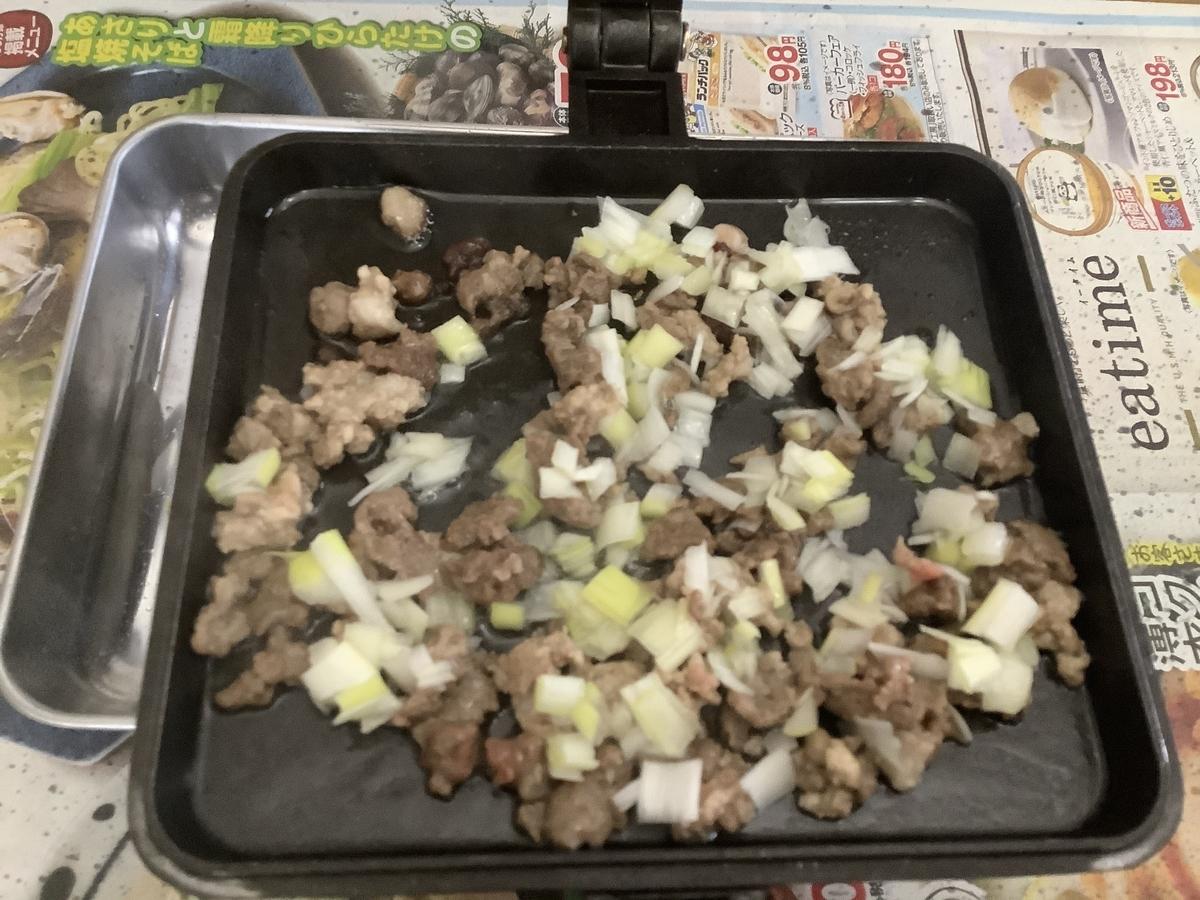 f:id:kokoro-no-kaihou:20210328121914j:plain