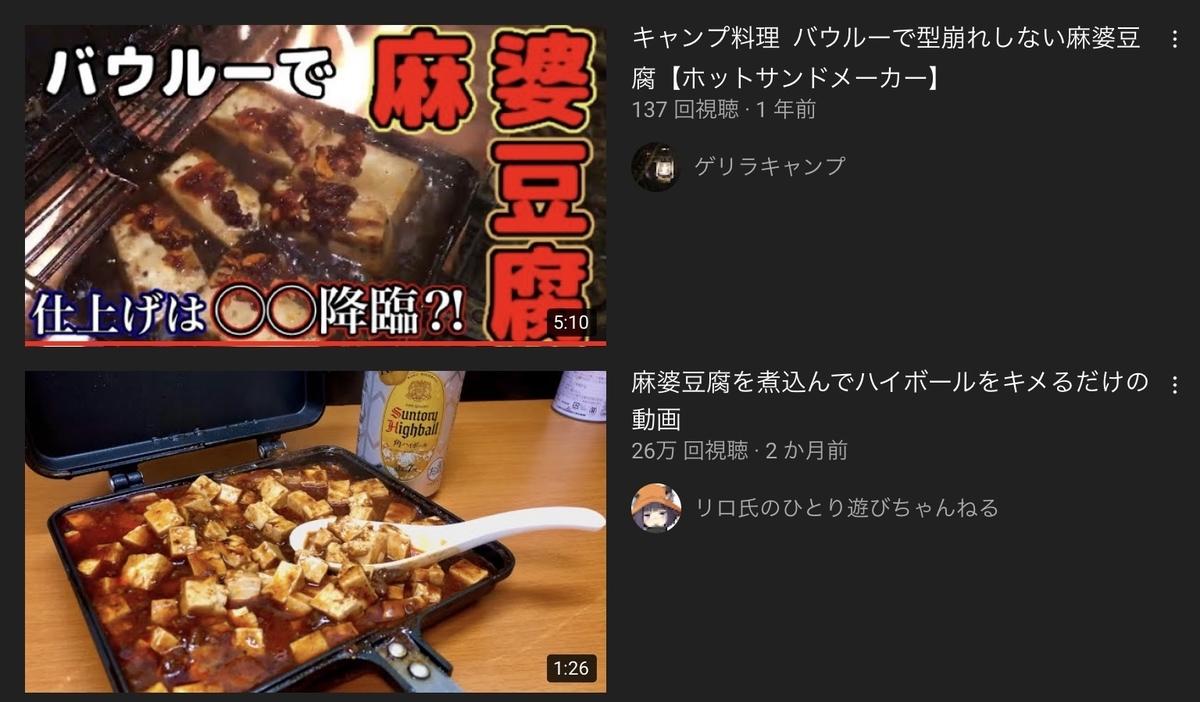 f:id:kokoro-no-kaihou:20210328123608j:plain