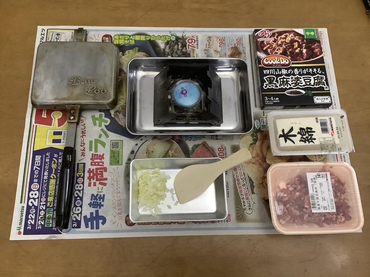 f:id:kokoro-no-kaihou:20210328124916j:plain