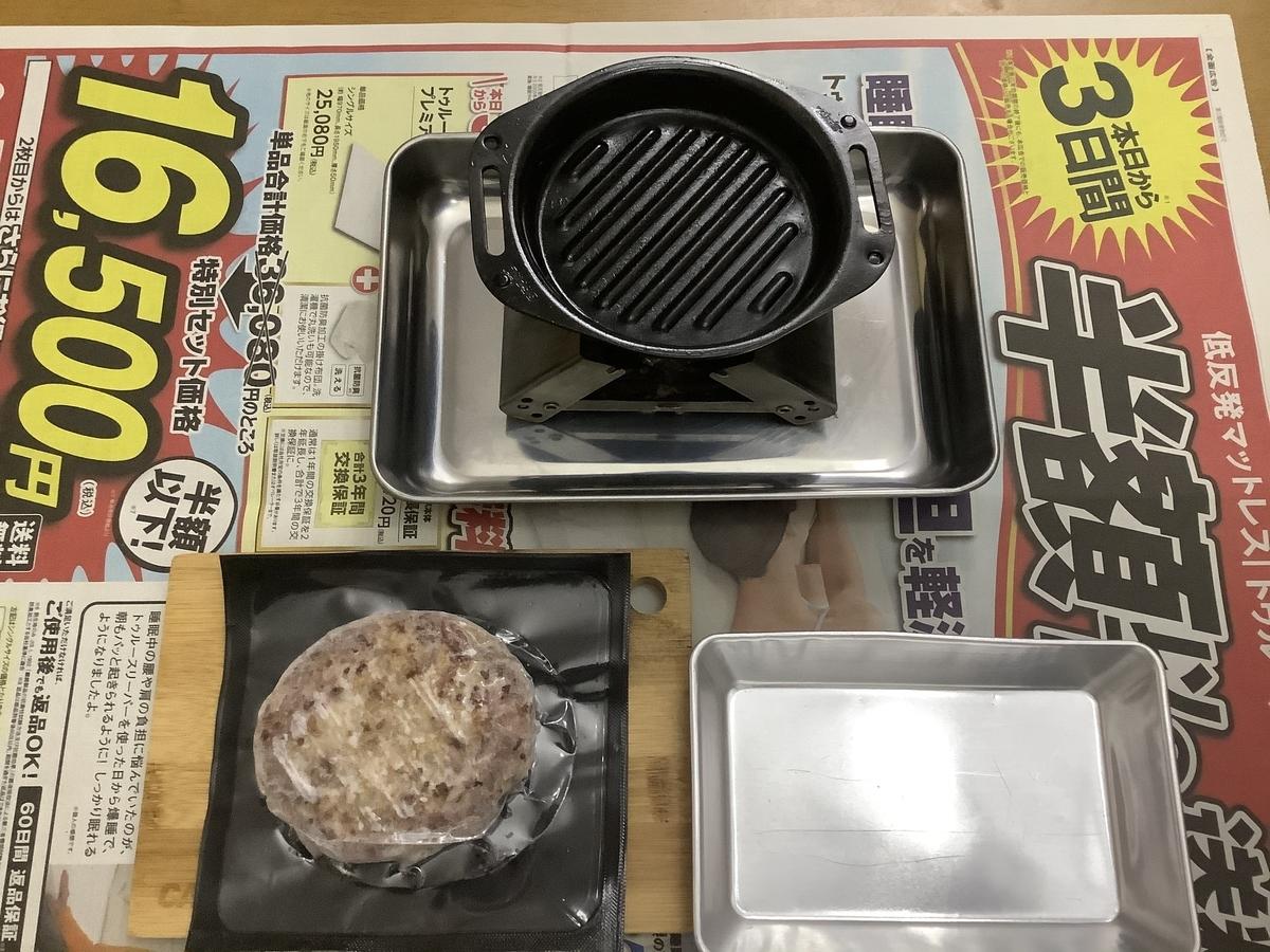 f:id:kokoro-no-kaihou:20210412204644j:plain