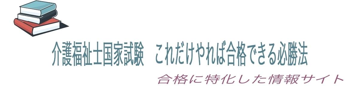 f:id:kokoro-no-kaihou:20210713133145j:plain