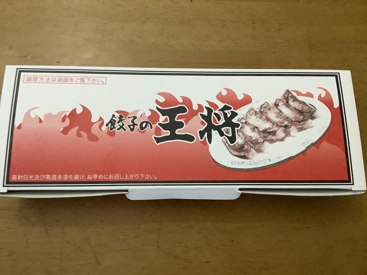 f:id:kokoro-no-kaihou:20210718185726j:plain