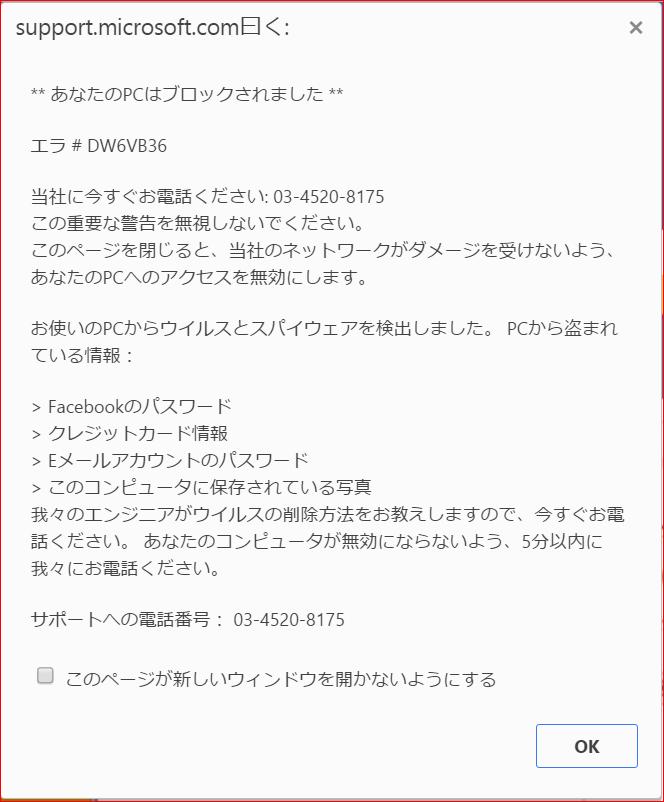 f:id:kokoro-no-madoguchi24:20170418202319p:plain