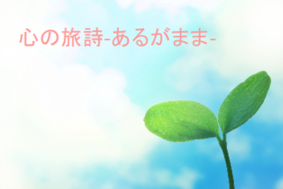 f:id:kokoro-travel:20210404000319p:plain
