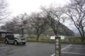 2012.4.13/生野義挙の志士を祀る山口護国神社前駐車場