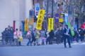 2012.11.4/東京デモ/アメリカは沖縄から出て行け/