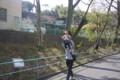 2014.3.29/静岡市立日本平動物園