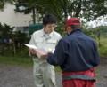 2011.9/水道管敷設図を探す。
