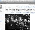 2018.10.10/新華社に興味深い動画があった。